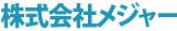 testmachineロゴ