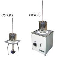 軟化点試験器  A-311