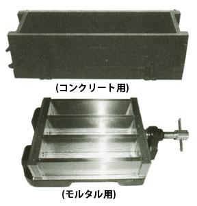 コンパレーター用型枠  C-324