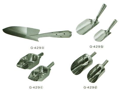 スコップ  G-429