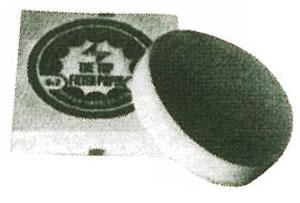 濾紙  G-437