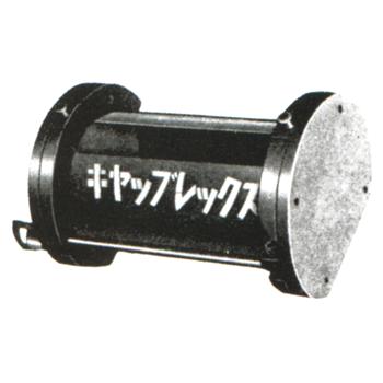 キャップレックスモールド LC-623