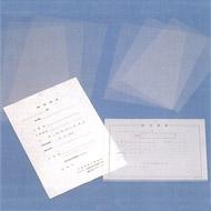 表紙カバー N976